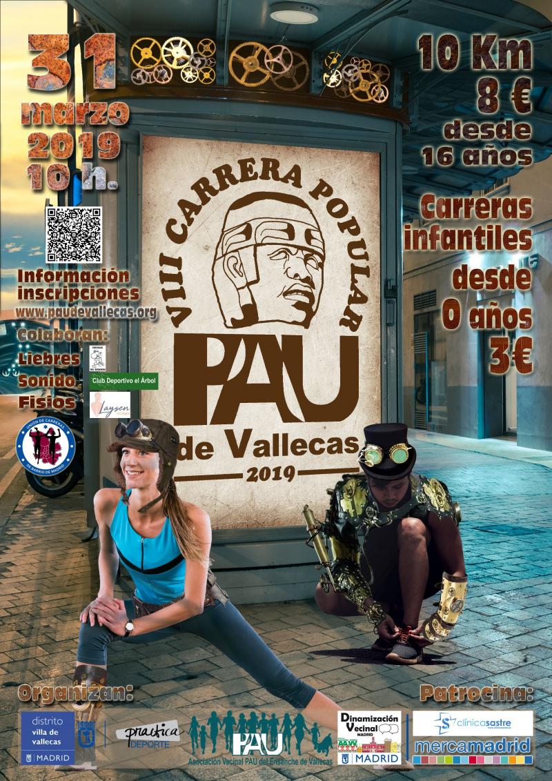 VIII CARRERA POPULAR 10K PAU DE VALLECAS - Inscríbete