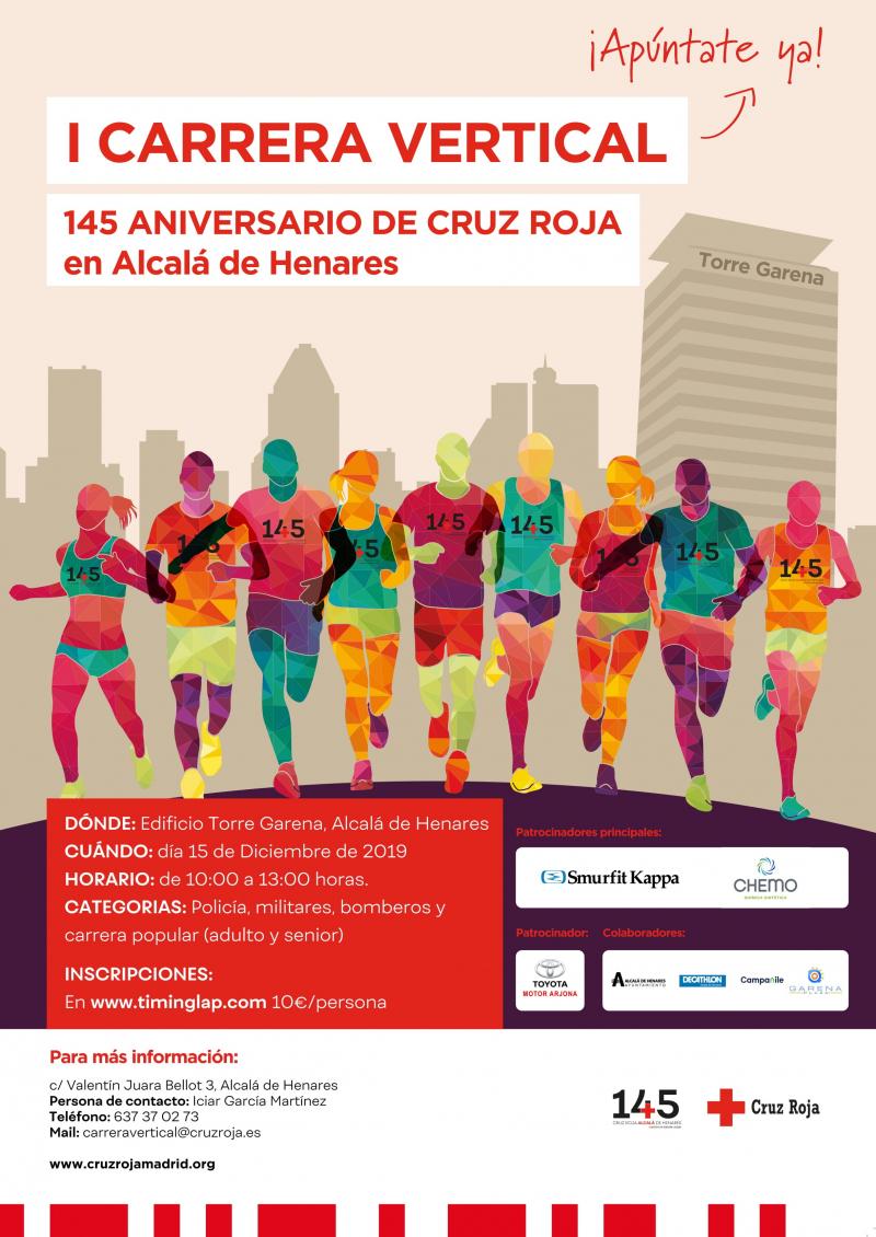 Cartel del evento I CARRERA VERTICAL TORREGARENA 145 ANIVERSARIO CRUZ ROJA ALCALÁ